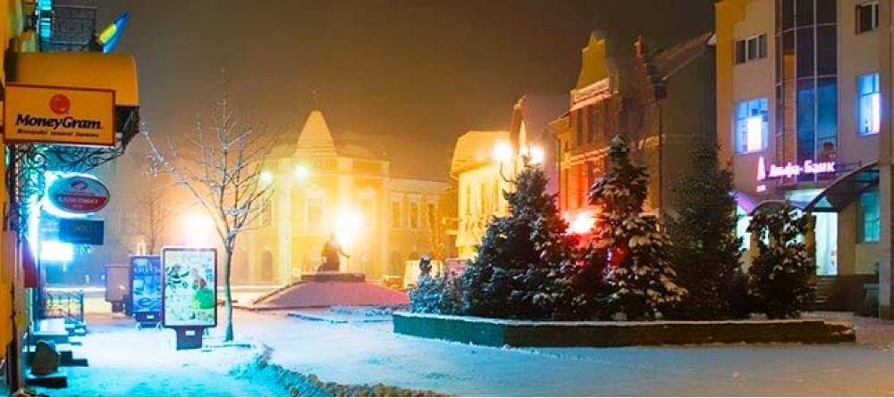 Закарпатье из Харькова. Новогодние Гирлянды
