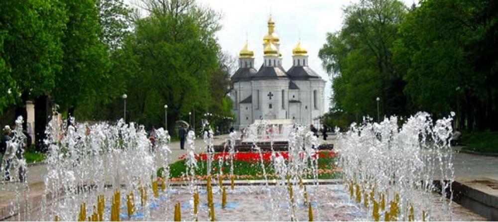 Золото Украины. Чернигов - Киев