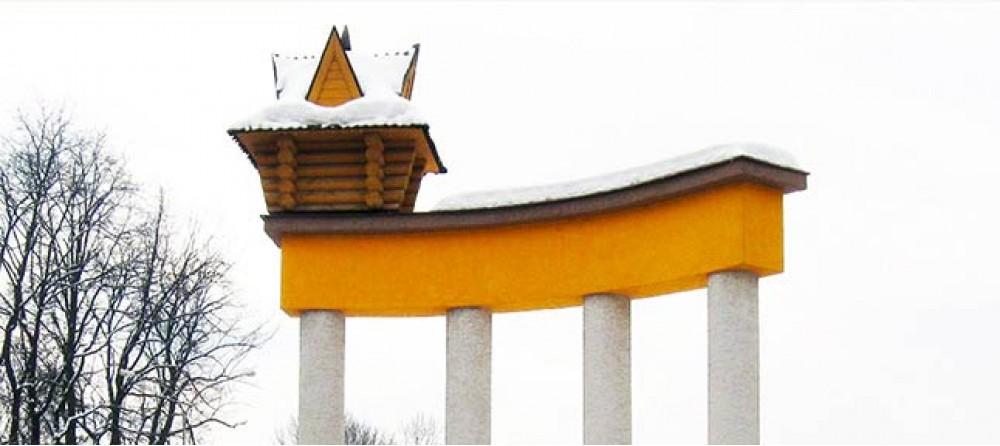 Карпаты из Харькова. Новогодний Буковель