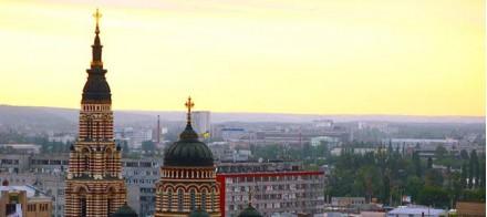 Купола Харькова. Перекресток религий