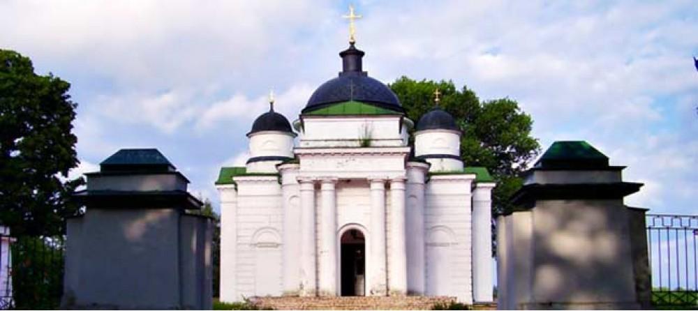 Ожерелье Черниговщины. Чернигов - Качановка - Тростянец