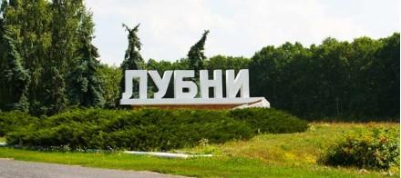 Город-музей. Мгар - Переяслав
