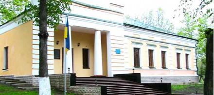 Украинский Сократ. Бабаи - Сковородиновка