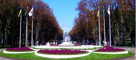 Зеленый город. Сады и скверы Харькова